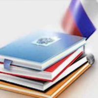 Обеспечение заявок при проведении конкурсов и аукционов