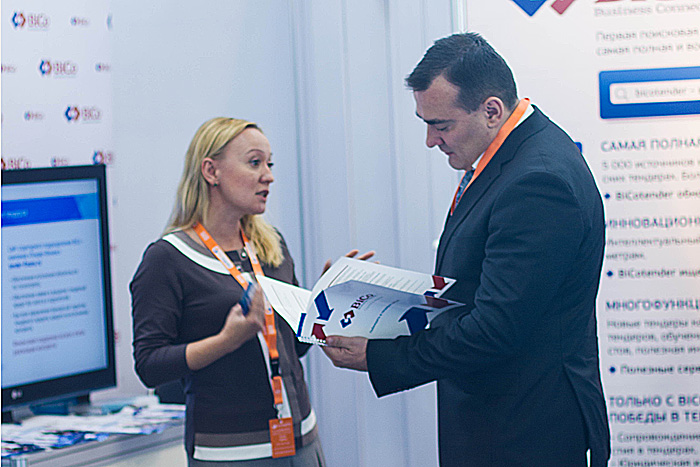 BiCo на выставке InterLogistika-2013