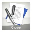 МОБФ «Нравственно-патриотический долг»