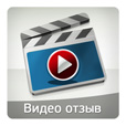 ООО «Благоуст»